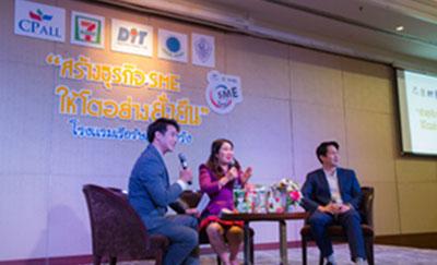 เซเว่นฯ จับมือ กรมการค้าภายใน และ สมาคมการค้าปลีกฯทุนไทย จัดสัมมนาให้ความรู้ผู้ประกอบธุรกิจค้าปลีกและเอสเอ็มอีภาคใต้ฟรี