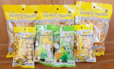 เจาะชีวิตแม่สมานเพชรบุรี จากแม่ค้าหาบเร่จบ ป.4 สู่เจ้าของขนมไทยพื้นบ้านขายผ่านเซเว่น อีเลฟเว่นทั่วไทย