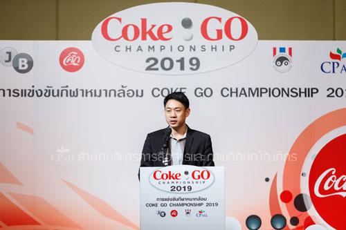พิธีเปิด-CokeGO-2019