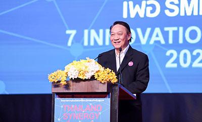 """ซีพี ออลล์ ผนึก 10 องค์กรระดับประเทศ หนุนเอสเอ็มอีไทย มอบรางวัล """"เซเว่น อินโนเวชั่น อวอร์ดส์ 2020"""""""
