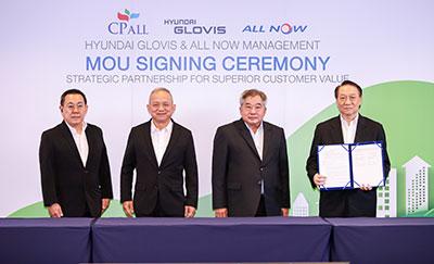 """""""ซีพี ออลล์"""" จับมือ """"ฮุนได โกลวิส"""" ประเทศเกาหลีใต้ ก้าวสู่กรีน โลจิสติกส์ นำเข้ารถบรรทุกขนส่งไฟฟ้าเพื่อสิ่งแวดล้อม"""