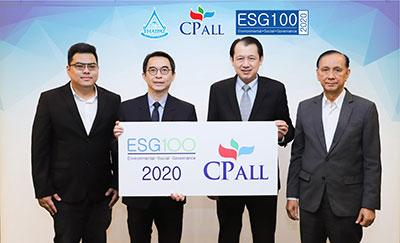 """""""ซีพี ออลล์"""" ติดอันดับหุ้นยั่งยืน ESG100 ต่อเนื่อง 3 ปีซ้อน"""